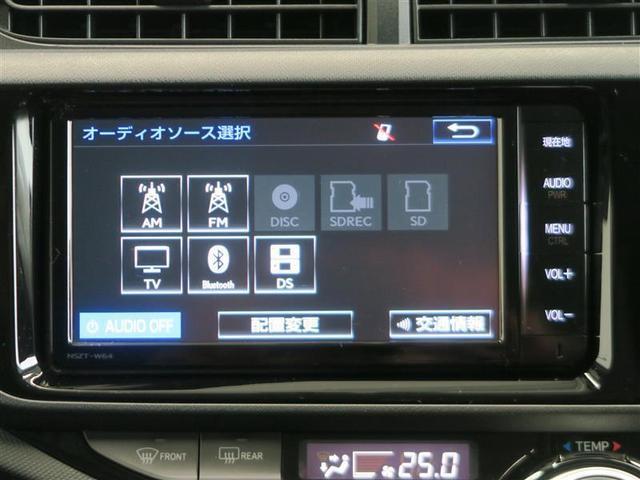 S ドライブレコーダー メモリーナビ フルセグTV 純正AW(3枚目)