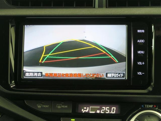 S ドライブレコーダー メモリーナビ フルセグTV 純正AW(4枚目)