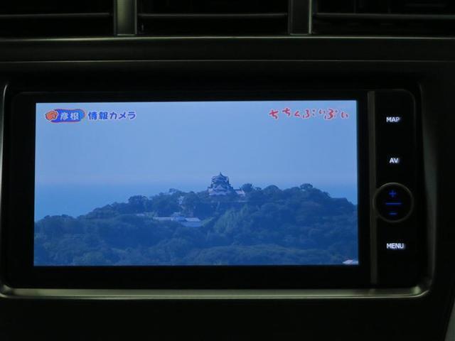 G バックモニター スマートキ- フルセグ HDDナビ(3枚目)