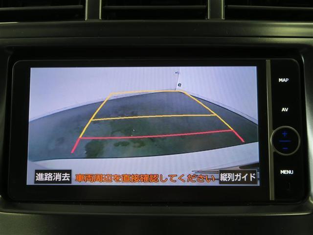 G バックモニター スマートキ- フルセグ HDDナビ(4枚目)
