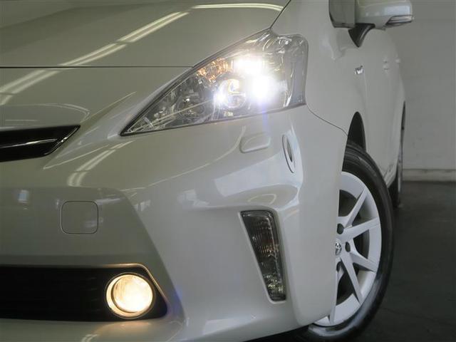 G バックモニター スマートキ- フルセグ HDDナビ(15枚目)