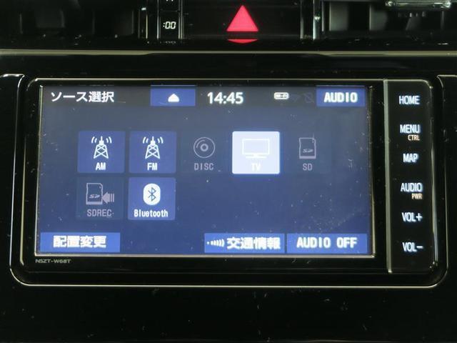 プレミアム フルセグ メモリーナビ DVD再生 バックカメラ 衝突被害軽減システム ETC LEDヘッドランプ ワンオーナー アイドリングストップ(4枚目)