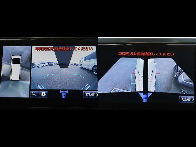 エグゼクティブラウンジS 革シート サンルーフ 4WD フルセグ メモリーナビ DVD再生 後席モニター バックカメラ 衝突被害軽減システム ETC 前後ドラレコ 両側電動スライド LEDヘッドランプ 乗車定員7人 3列シート(12枚目)