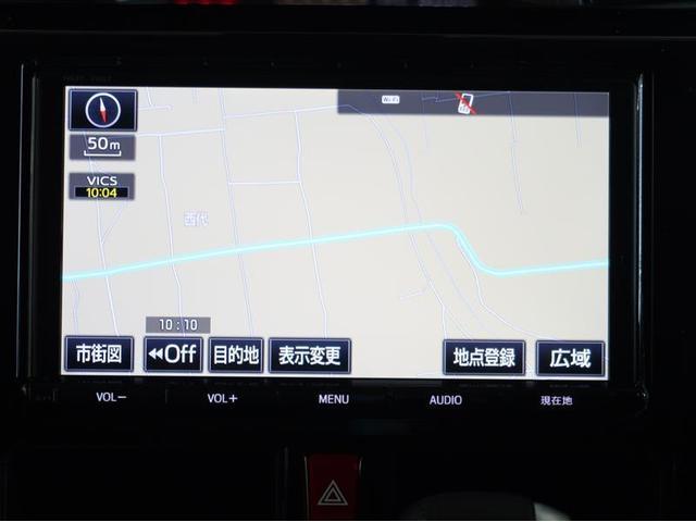 カスタムG-T フルセグ メモリーナビ DVD再生 バックカメラ 衝突被害軽減システム ETC 両側電動スライド LEDヘッドランプ ウオークスルー ワンオーナー アイドリングストップ(7枚目)