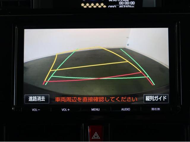 カスタムG-T フルセグ メモリーナビ DVD再生 バックカメラ 衝突被害軽減システム ETC 両側電動スライド LEDヘッドランプ ウオークスルー ワンオーナー アイドリングストップ(8枚目)