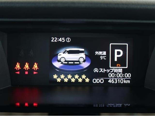 カスタムG-T フルセグ メモリーナビ DVD再生 バックカメラ 衝突被害軽減システム ETC 両側電動スライド LEDヘッドランプ ウオークスルー ワンオーナー アイドリングストップ(11枚目)