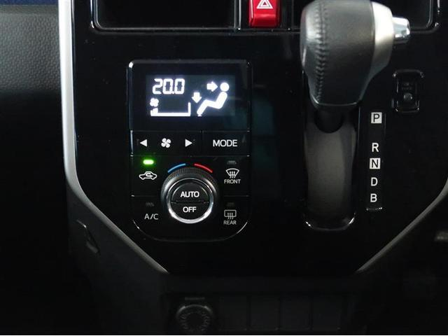 カスタムG-T フルセグ メモリーナビ DVD再生 バックカメラ 衝突被害軽減システム ETC 両側電動スライド LEDヘッドランプ ウオークスルー ワンオーナー アイドリングストップ(12枚目)