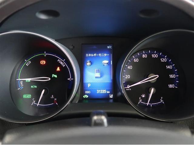 G フルセグ メモリーナビ DVD再生 バックカメラ 衝突被害軽減システム ETC ドラレコ LEDヘッドランプ ワンオーナー アイドリングストップ(11枚目)