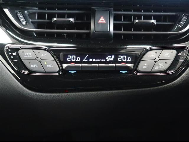 G フルセグ メモリーナビ DVD再生 バックカメラ 衝突被害軽減システム ETC ドラレコ LEDヘッドランプ ワンオーナー アイドリングストップ(12枚目)