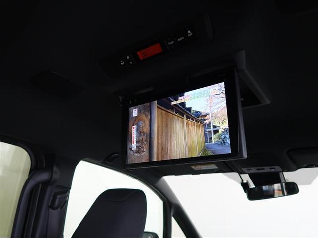 ZS 煌 フルセグ メモリーナビ DVD再生 後席モニター バックカメラ 衝突被害軽減システム ETC ドラレコ 両側電動スライド LEDヘッドランプ ウオークスルー 乗車定員7人 3列シート ワンオーナー(6枚目)