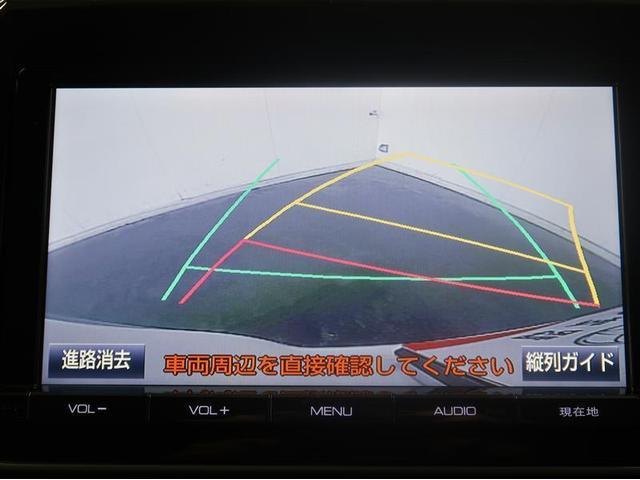 ZS 煌 フルセグ メモリーナビ DVD再生 舵角センサー付きバックカメラ ETC 両側電動スライド LEDヘッドランプ 乗車定員7人 3列シート ワンオーナー 後席エアコン付き アイドリングストップ(7枚目)