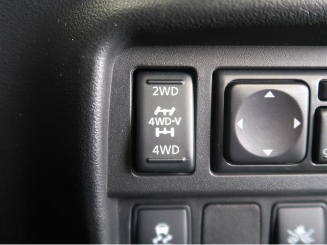 16GT FOUR パーソナライゼーション 4WD フルセグ メモリーナビ DVD再生 バックカメラ 衝突被害軽減システム ETC ワンオーナー(3枚目)
