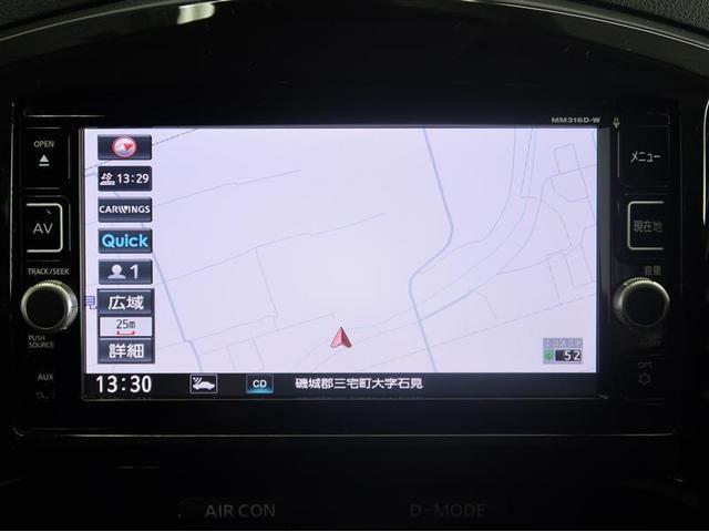 16GT FOUR パーソナライゼーション 4WD フルセグ メモリーナビ DVD再生 バックカメラ 衝突被害軽減システム ETC ワンオーナー(5枚目)