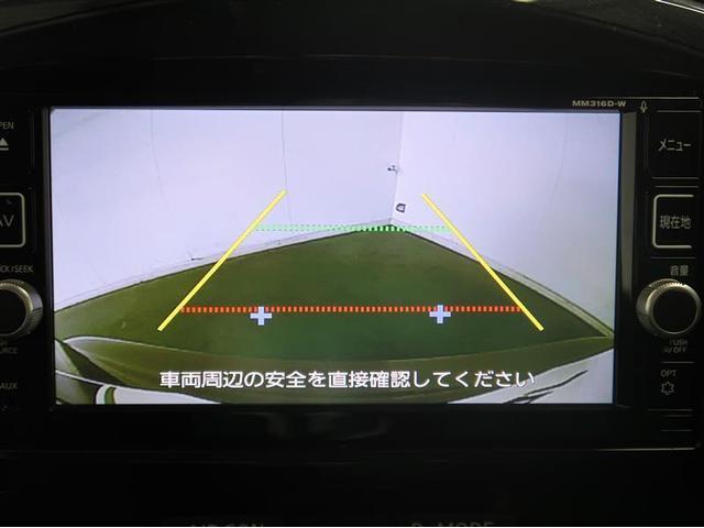 16GT FOUR パーソナライゼーション 4WD フルセグ メモリーナビ DVD再生 バックカメラ 衝突被害軽減システム ETC ワンオーナー(6枚目)