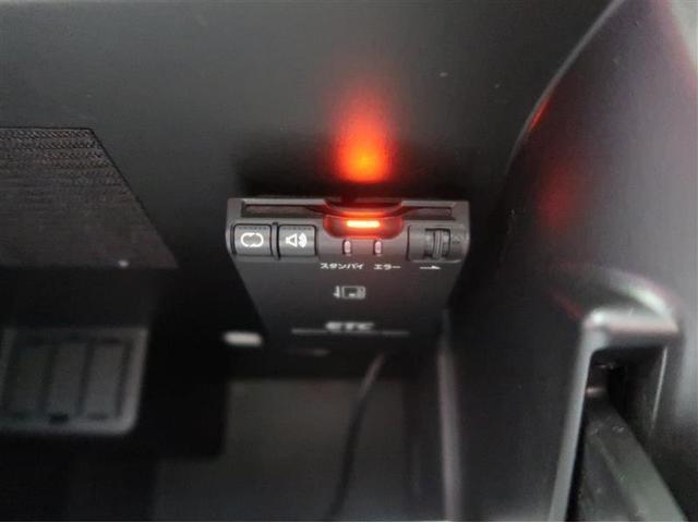 16GT FOUR パーソナライゼーション 4WD フルセグ メモリーナビ DVD再生 バックカメラ 衝突被害軽減システム ETC ワンオーナー(7枚目)