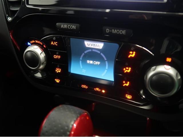 16GT FOUR パーソナライゼーション 4WD フルセグ メモリーナビ DVD再生 バックカメラ 衝突被害軽減システム ETC ワンオーナー(10枚目)