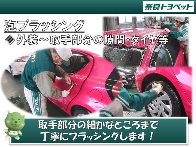 16GT FOUR パーソナライゼーション 4WD フルセグ メモリーナビ DVD再生 バックカメラ 衝突被害軽減システム ETC ワンオーナー(24枚目)