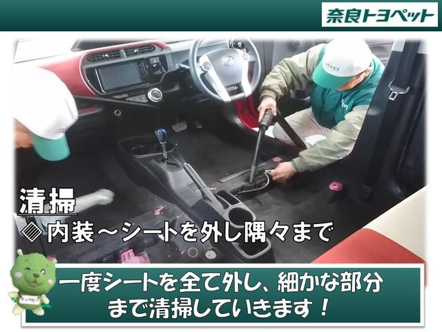 16GT FOUR パーソナライゼーション 4WD フルセグ メモリーナビ DVD再生 バックカメラ 衝突被害軽減システム ETC ワンオーナー(25枚目)