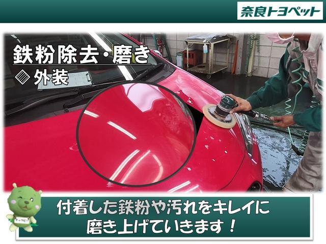 16GT FOUR パーソナライゼーション 4WD フルセグ メモリーナビ DVD再生 バックカメラ 衝突被害軽減システム ETC ワンオーナー(27枚目)
