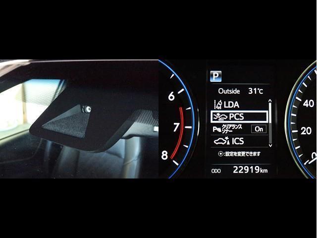 プレミアム フルセグ9インチメモリーナビ ブルートゥース対応 DVD再生 舵角センサー付きバックカメラ 衝突被害軽減システム ETC ドライブレコーダー LEDヘッドランプワンオーナー 追従式クルーズコントロール(2枚目)