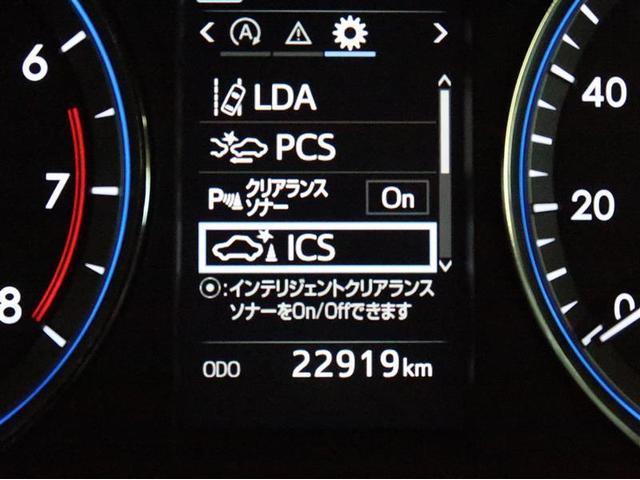 プレミアム フルセグ9インチメモリーナビ ブルートゥース対応 DVD再生 舵角センサー付きバックカメラ 衝突被害軽減システム ETC ドライブレコーダー LEDヘッドランプワンオーナー 追従式クルーズコントロール(4枚目)