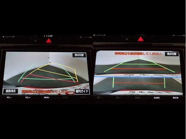プレミアム フルセグ9インチメモリーナビ ブルートゥース対応 DVD再生 舵角センサー付きバックカメラ 衝突被害軽減システム ETC ドライブレコーダー LEDヘッドランプワンオーナー 追従式クルーズコントロール(9枚目)