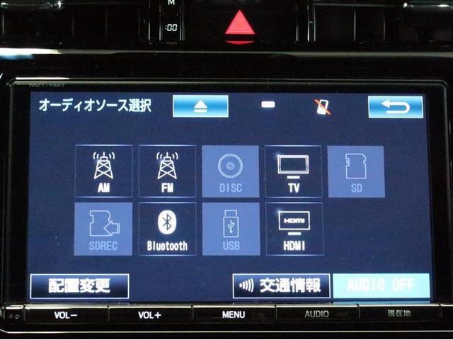 プレミアム フルセグ9インチメモリーナビ ブルートゥース対応 DVD再生 舵角センサー付きバックカメラ 衝突被害軽減システム ETC ドライブレコーダー LEDヘッドランプワンオーナー 追従式クルーズコントロール(13枚目)