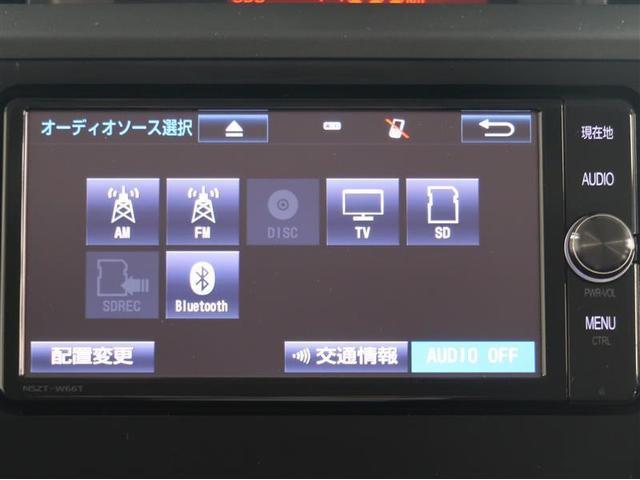 X S フルセグ メモリーナビ DVD再生 バックカメラ 衝突被害軽減システム ETC ドラレコ 電動スライドドア ウオークスルー ワンオーナー アイドリングストップ(10枚目)