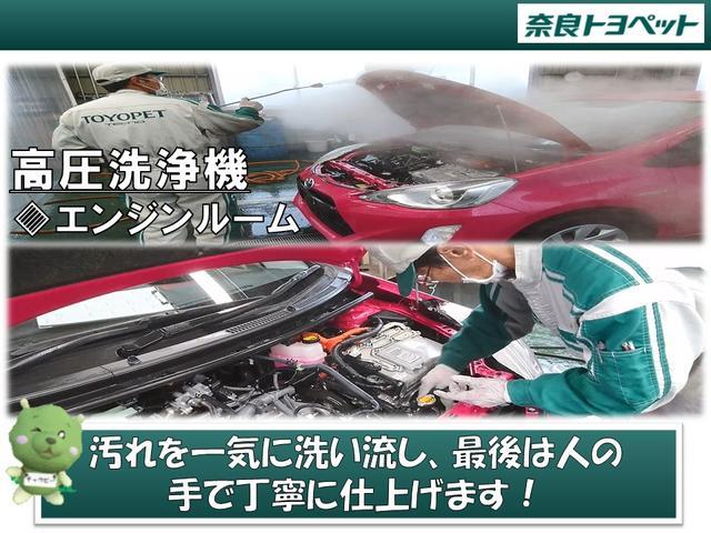 X S フルセグ メモリーナビ DVD再生 バックカメラ 衝突被害軽減システム ETC ドラレコ 電動スライドドア ウオークスルー ワンオーナー アイドリングストップ(35枚目)