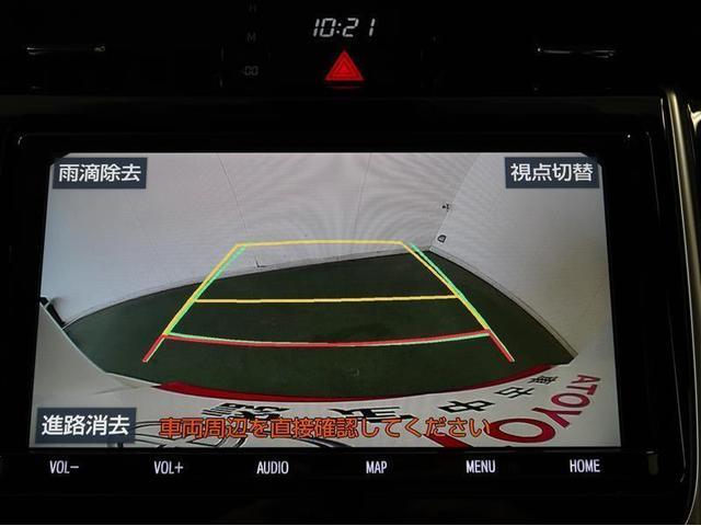 プレミアム フルセグ メモリーナビ DVD再生 バックカメラ 衝突被害軽減システム ETC LEDヘッドランプ ワンオーナー アイドリングストップ(8枚目)