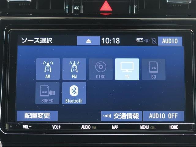 プレミアム フルセグ メモリーナビ DVD再生 バックカメラ 衝突被害軽減システム ETC LEDヘッドランプ ワンオーナー アイドリングストップ(13枚目)