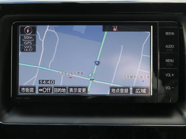 ハイブリッド Xiメモリーナビ フルセグ ワンオーナー車(3枚目)