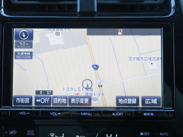 S T-valueHV認定車 SDカーナビ Bカメラ ETC(3枚目)