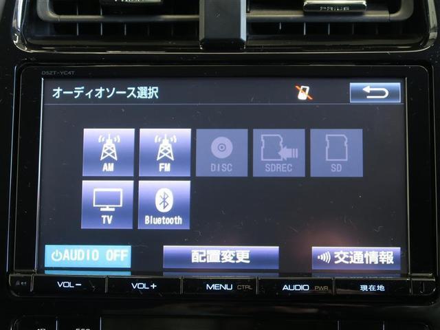 S T-valueHV認定車 SDカーナビ Bカメラ ETC(4枚目)