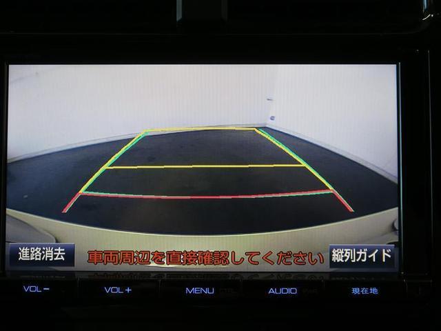 S T-valueHV認定車 SDカーナビ Bカメラ ETC(5枚目)