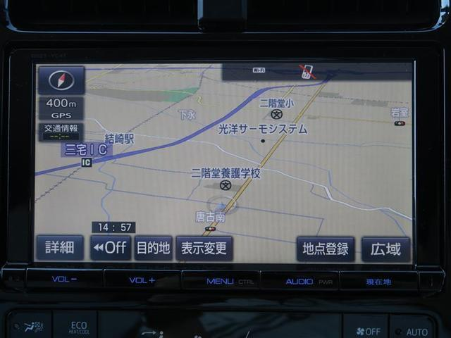 AツーリングT-valueHV認定車ナビBカメラ TSSP(6枚目)