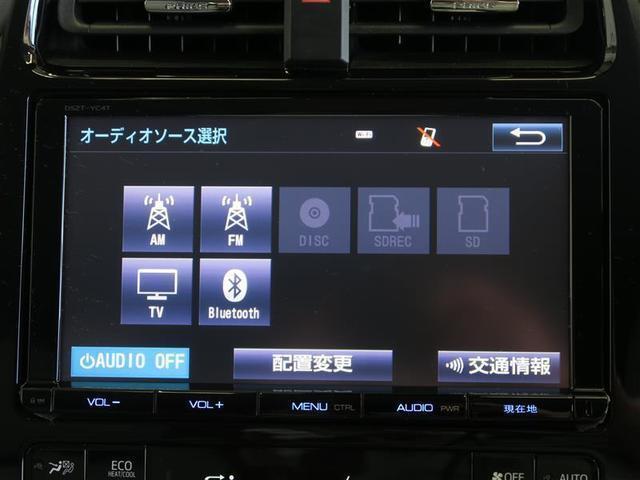 AツーリングT-valueHV認定車ナビBカメラ TSSP(7枚目)