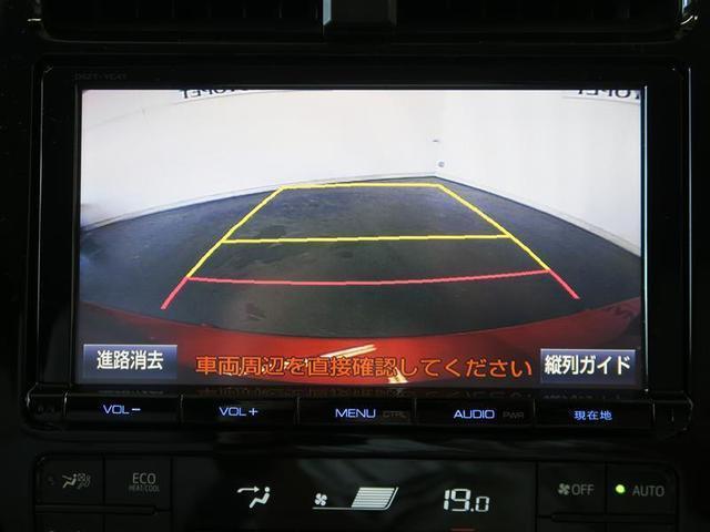 AツーリングT-valueHV認定車ナビBカメラ TSSP(8枚目)