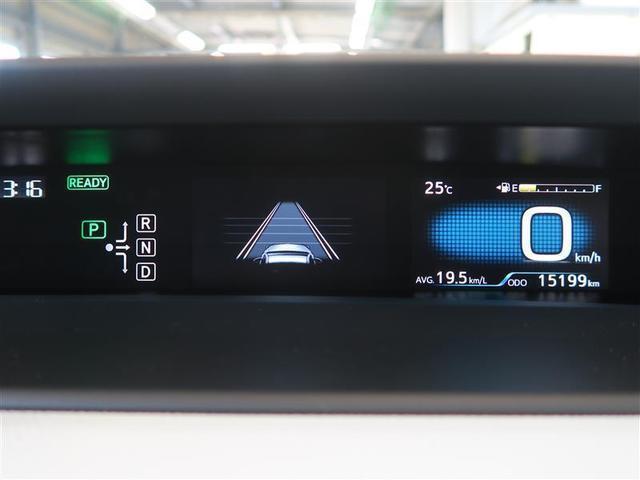 AツーリングT-valueHV認定車ナビBカメラ TSSP(10枚目)