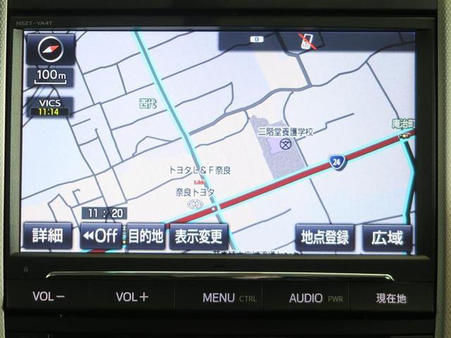 240S T-value認定車9インチナビBカメラETC付(2枚目)