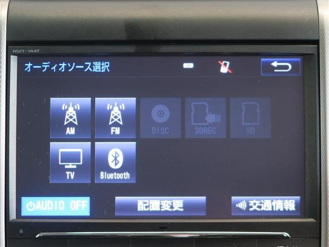 240S T-value認定車9インチナビBカメラETC付(3枚目)