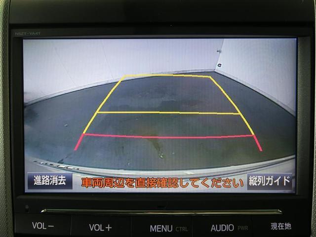 240S T-value認定車9インチナビBカメラETC付(4枚目)