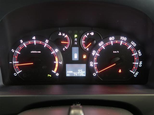 240S T-value認定車9インチナビBカメラETC付(6枚目)