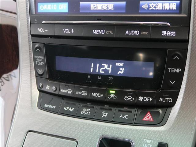 240S T-value認定車9インチナビBカメラETC付(7枚目)