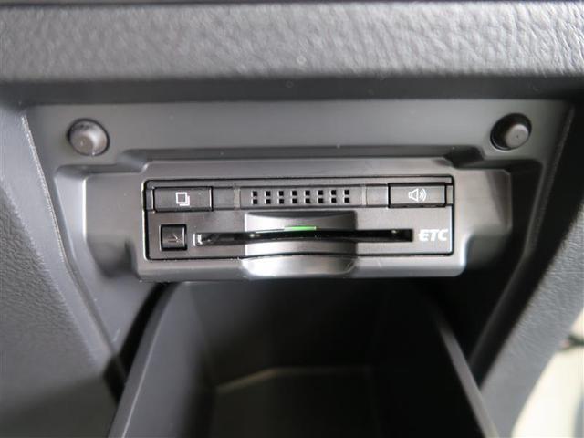 240S T-value認定車9インチナビBカメラETC付(10枚目)