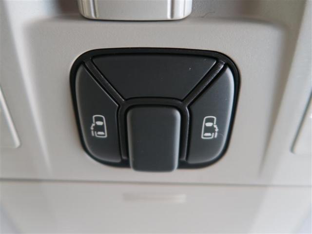 240S T-value認定車9インチナビBカメラETC付(11枚目)