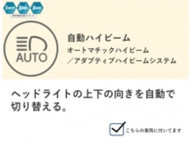 「トヨタ」「ヴィッツ」「コンパクトカー」「奈良県」の中古車24