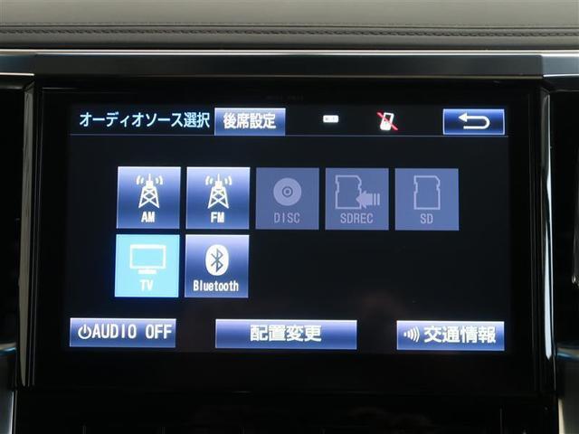 S Aパッケージ T-value認定車 ナビ 後席モニター(4枚目)