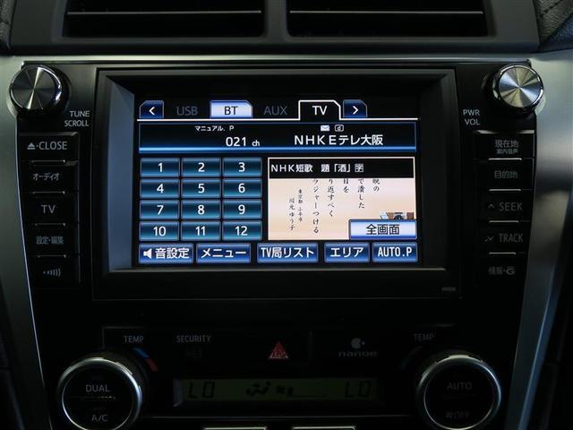 「トヨタ」「カムリ」「セダン」「奈良県」の中古車3