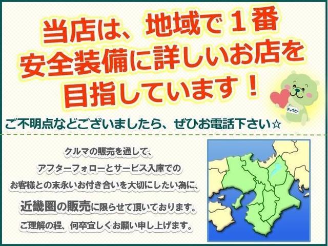 1.5F Lパッケージ CD スマートキ- イモビライザー(20枚目)